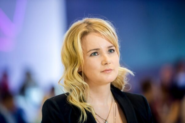 Сергунина рассказала об участии столицы в форуме «Отдых Leisure — 2020»