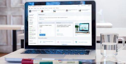 Эксперты призвали горожан внимательнее отнестись к онлайн-покупкам