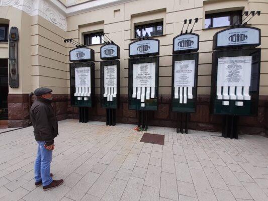 Театр «Ленком» оштрафуют за нарушение антиковидных мер