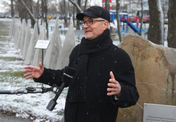 Депутат МГД Герасимов потребовал внести в бюджет проект «Искусство детям»