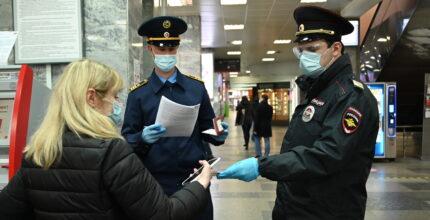 Ночной клуб Gipsy могут оштрафовать на 1 млн руб за повторные нарушения мер профилактики COVID-19