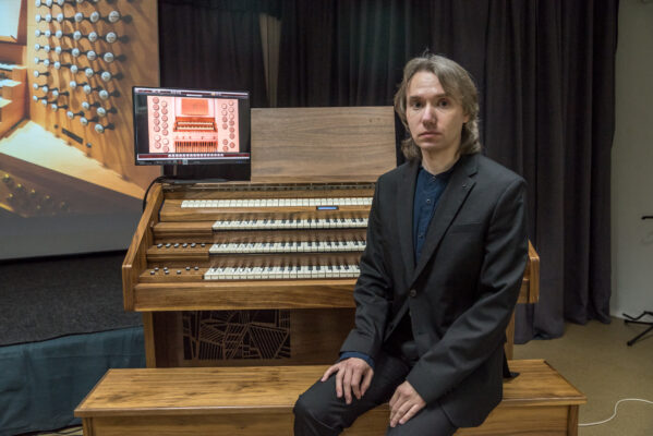 В органном зале
