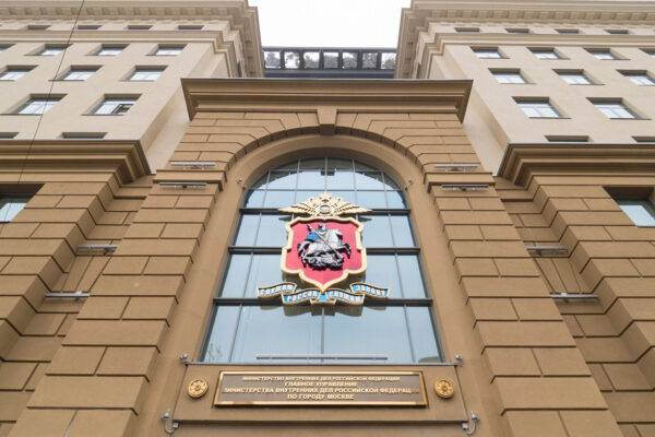 МВД расследует каждый факт неподчинения требованиям полиции на акциях 23 января