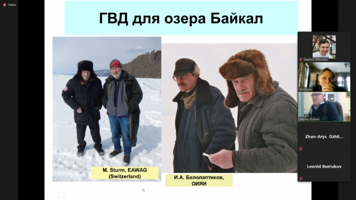 За Байкал!