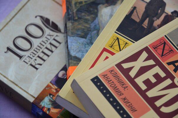 Библиотека в ТиНАО подготовила проект о писателе Николае Лескове