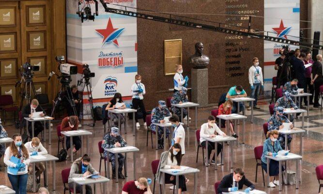 «Единая Россия» проведет на Красной площади  «Диктант Победы» 29 апреля