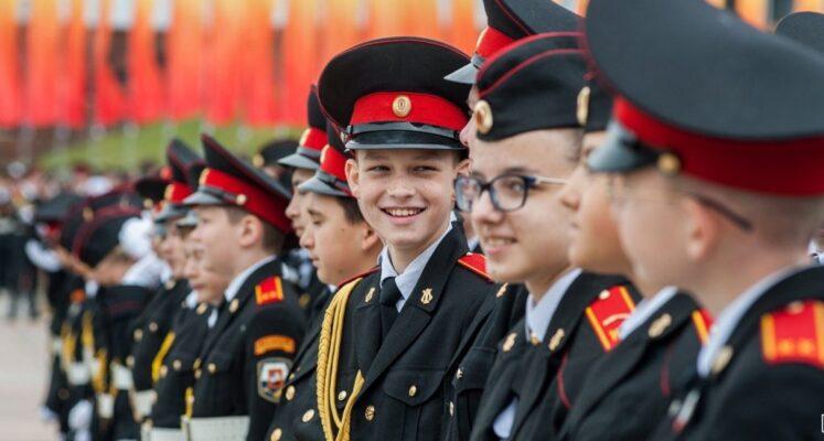 В Москве проведут творческий фестиваль «Кадетская звездочка»