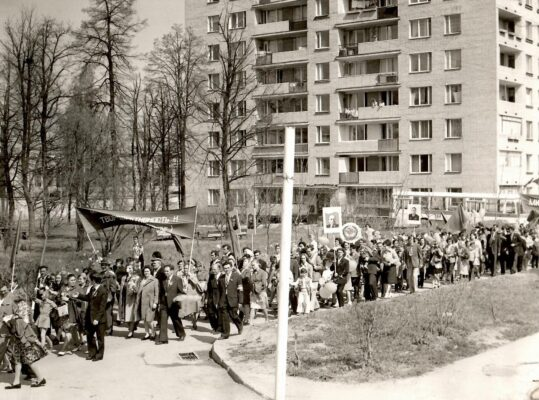 Первомайская демонстрация в Академгородке в 70-х годах