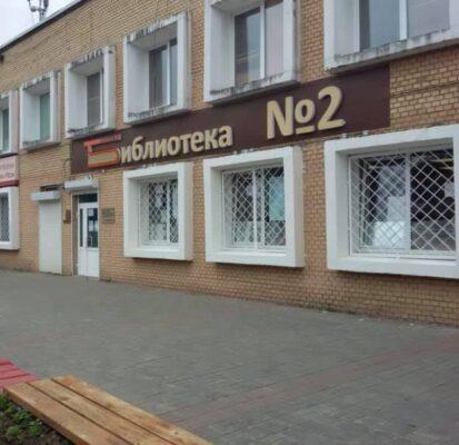 27 мая – Всероссийский день библиотек.