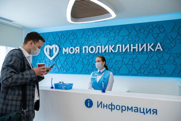 Электронные льготные рецепты появились в поликлиниках Москвы