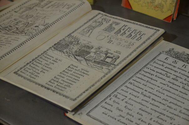 Центру славянской письменности «Слово» исполнилось два года