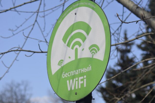 Интернет везде: в Москве появились еще 334 точки бесплатного доступа к Wi-Fi
