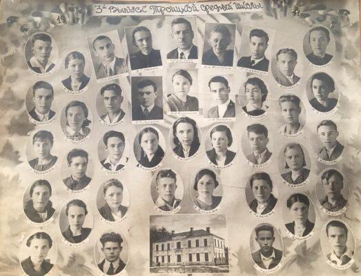 Июнь 1941 года. 3-й выпуск Троицкой средней школы.