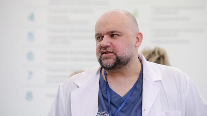 Врач Проценко объяснил важность вакцинации от COVID-19