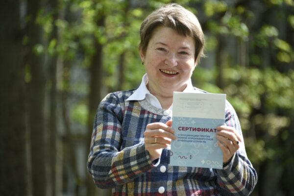 В Депздраве начались проверки сообщений о незаконной выдаче сертификатов о вакцинации
