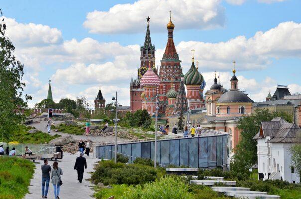 Московское региональное отделение «ЕР» представило предвыборную программу