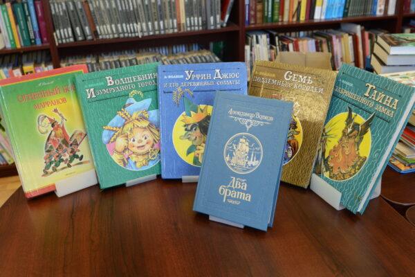 Герои  из библиотеки