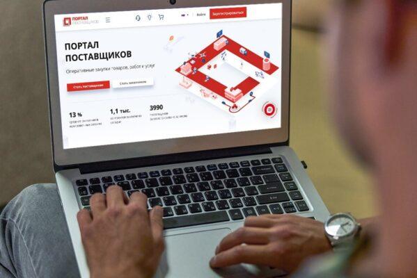 Жителям Москвы рассказали о функциях портала поставщиков