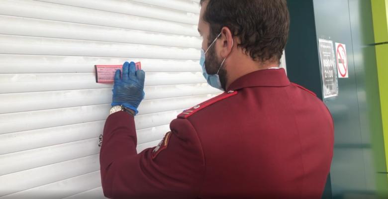 Магазин «Перекресток» в ЮВАО опечатали после выявления случаев COVID-19 у персонала