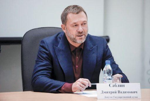 Дмитрий Саблин:  «Отстоять приоритет!»