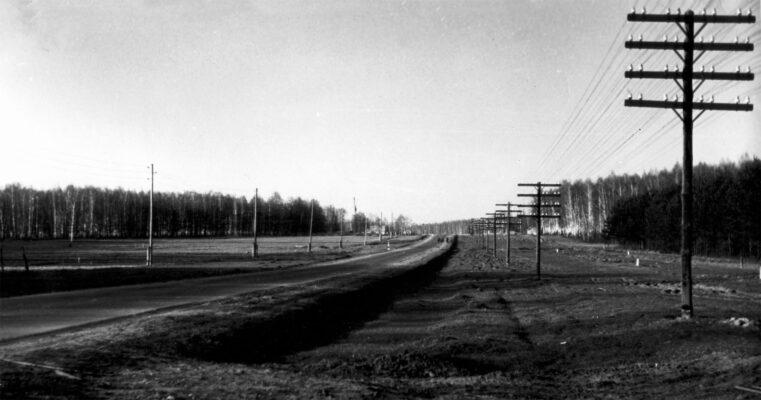 Строительство первого здания Дома учёных на 40-м км