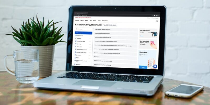 Онлайн-сервисами портала «Малый бизнес Москвы» за полгода воспользовались более 26 тыс раз
