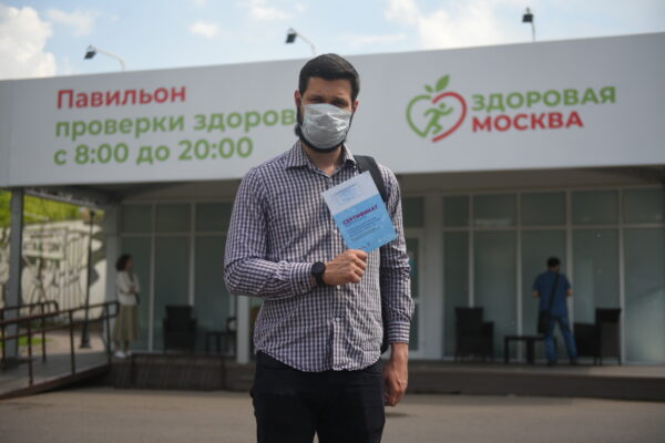 Пройти вакцинацию и ревакцинацию можно в павильонах «Здоровая Москва»