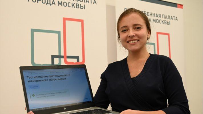 Москвичам рассказали, на что можно будет потратить баллы «Миллиона призов» за голосование онлайн