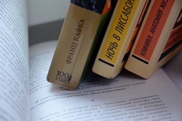 Списанные книги: участниками акции стали 186 библиотек