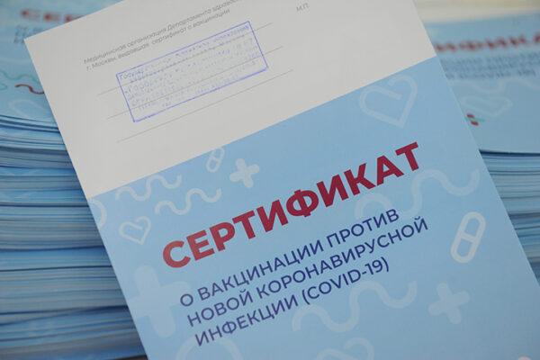 В Москве созданы все условия для помощи бизнесу в вакцинации 60% сотрудников