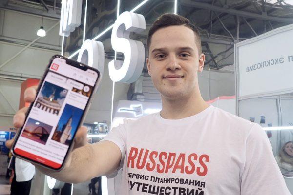 Доступ к открытому программному интерфейсу получили партнеры сервиса Russpass