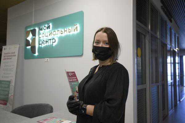 Жителям Москвы рассказали о работе образовательного проекта «НКО Лаб»