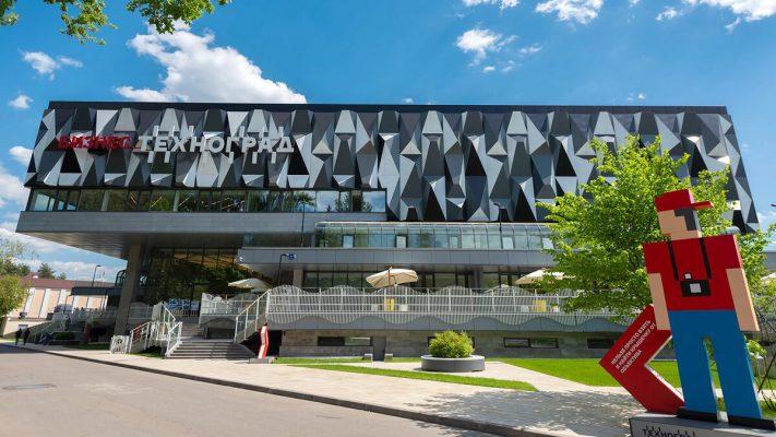 Центр предпринимательства открыли в «Технограде»