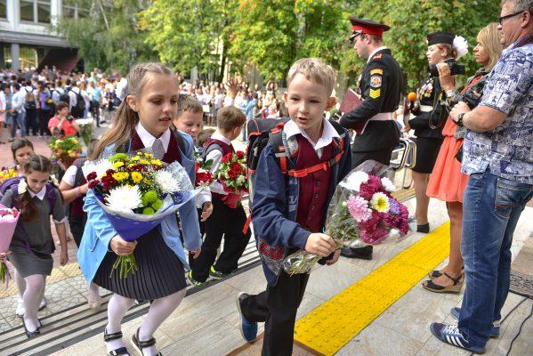 Жителям Москвы рассказали о праздничной программе ко Дню знаний