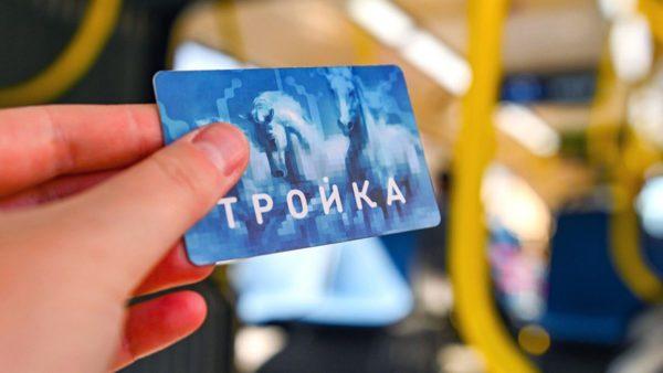 Лучшее фото районной достопримечательности может появиться на проездных билетах московского транспорта