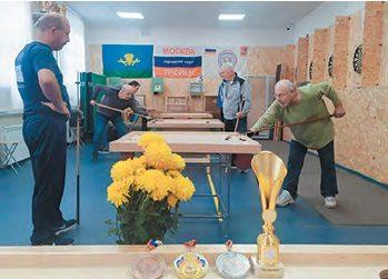 Подготовка  к чемпионату России
