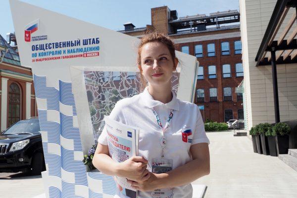 Общественный штаб и наблюдатели полностью готовы к работе на выборах