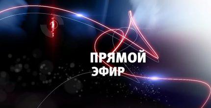 """Прямой эфир """"Всероссийская перепись населения"""" от 20-10-21"""