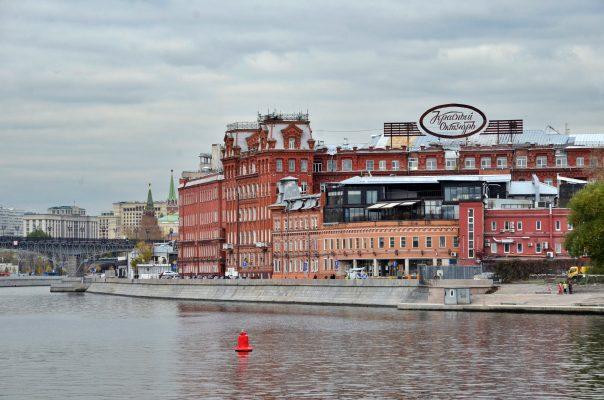 Предприниматели из Москвы смогут посетить конференцию Digital&SMM