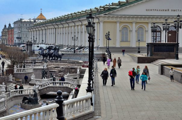 Москва достигла стандарта развития конкуренции с опережением показателей