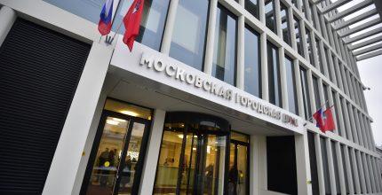Депутат Мосгордумы Головченко: Портал поставщиков Москвы помог предпринимателям выйти на новые рынки
